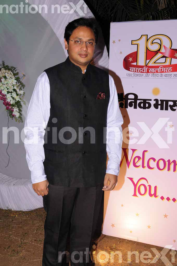 Dainik Bhaskar's 12th Anniversary celebration