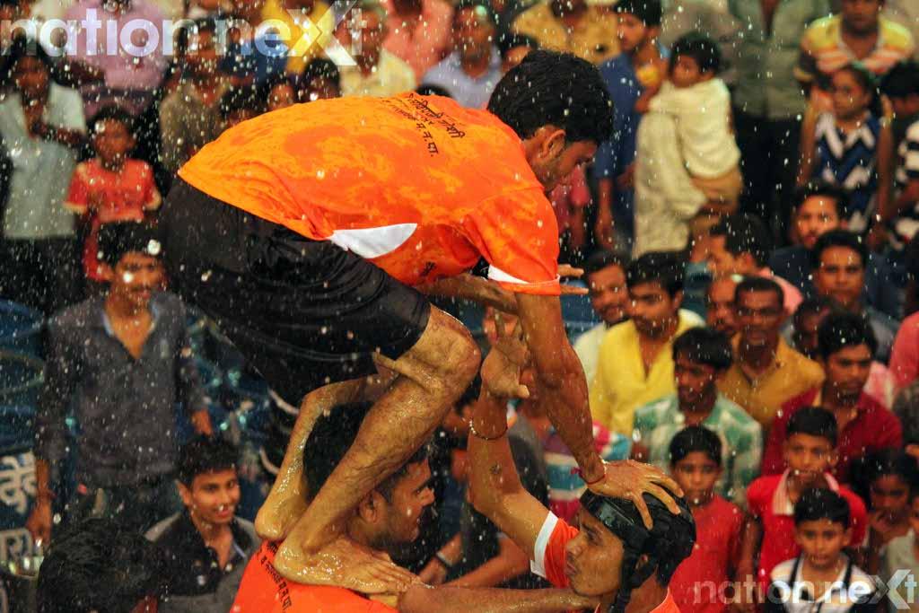 Dahi-Handi celebrations in Nagpur
