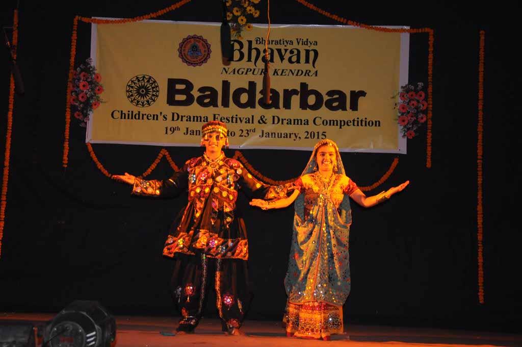 Bhavan's Vidya Mandir