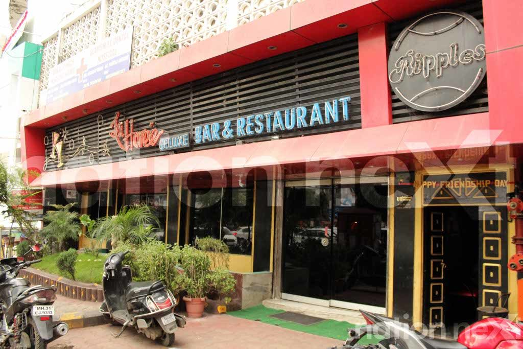 Late night on November 13, 2016, the peace at WHC Road, Dharampeth, Nagpur, was disturbed yet again with a shootout at Lahoree Deluxe Bar and Restaurant.