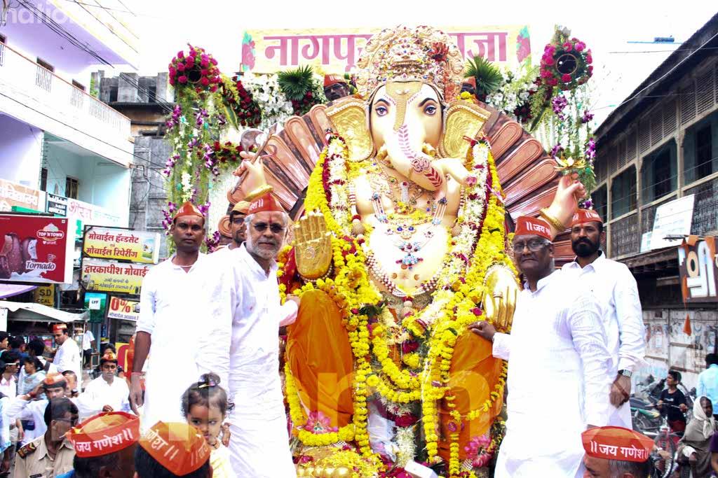 'Nagpur Cha Raja'