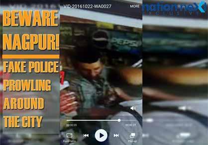 Fake cops