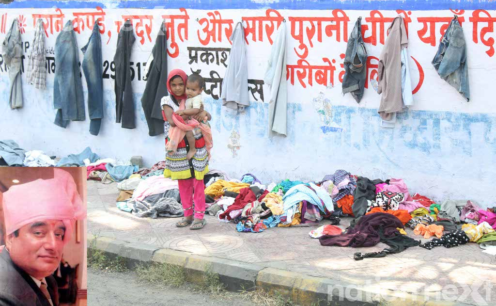 A Nagpur NGO has come up with a unique 'Neki ki Deewar' campiagn at Shankar Nagar Square, Nagpur in a hope to help the homeless and needy!