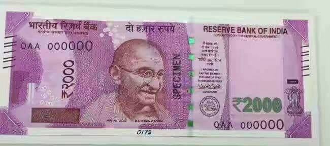 Following PM Narendra Modi's decision today new Rs 500 and Rs 2000 currency notes will soon be circulated by the Reserve Bank of India.