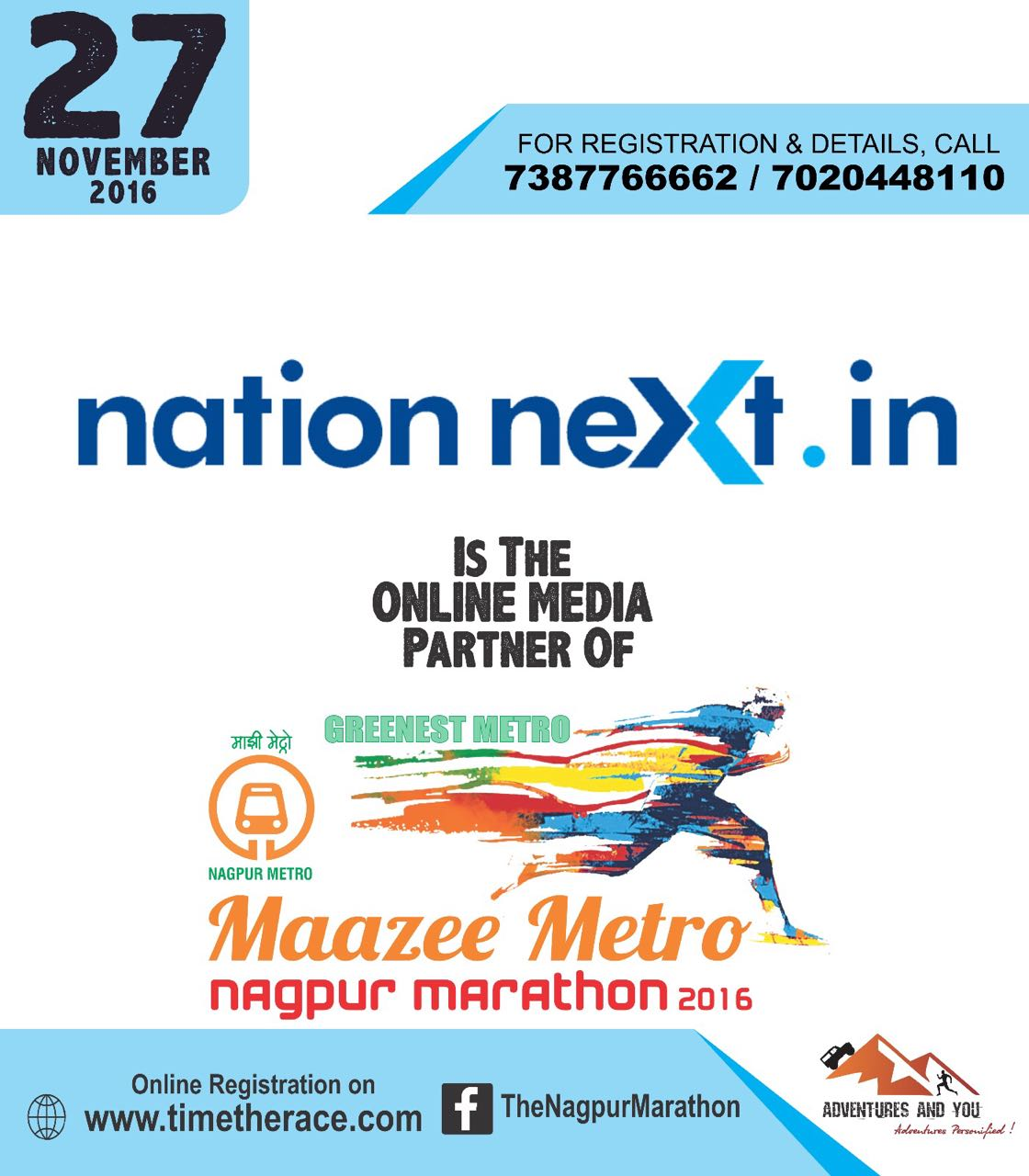 The second Mazee Metro Nagpur Marathon 2016 is going to be held on November 27. The Flying Sikh Milkha Singh will be the chief guest at the marathon.