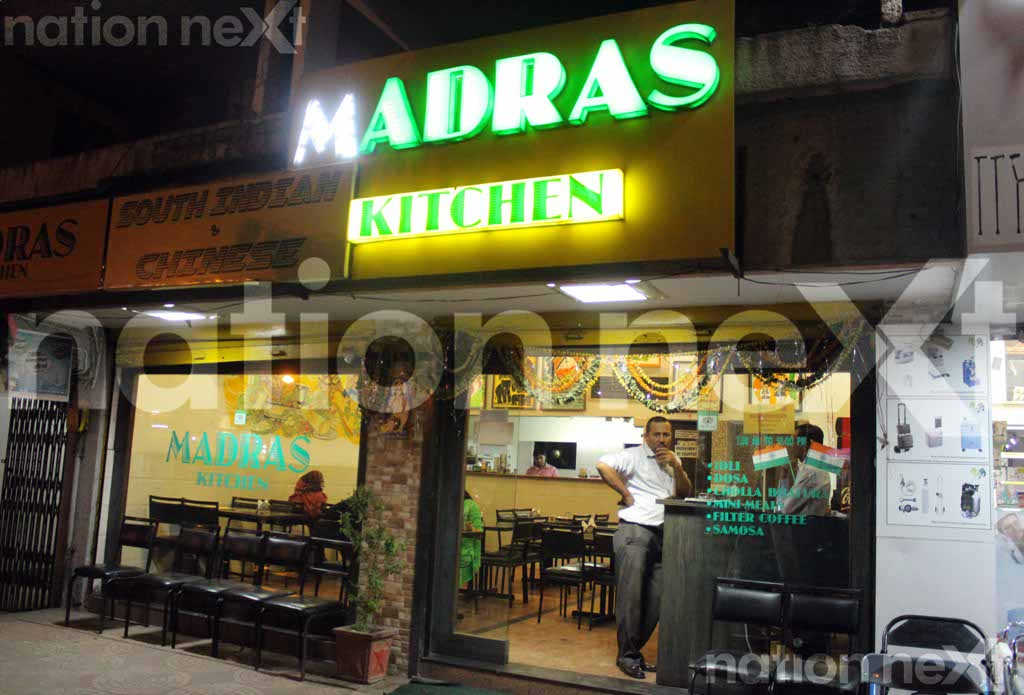 Food Review: Madras Kitchen