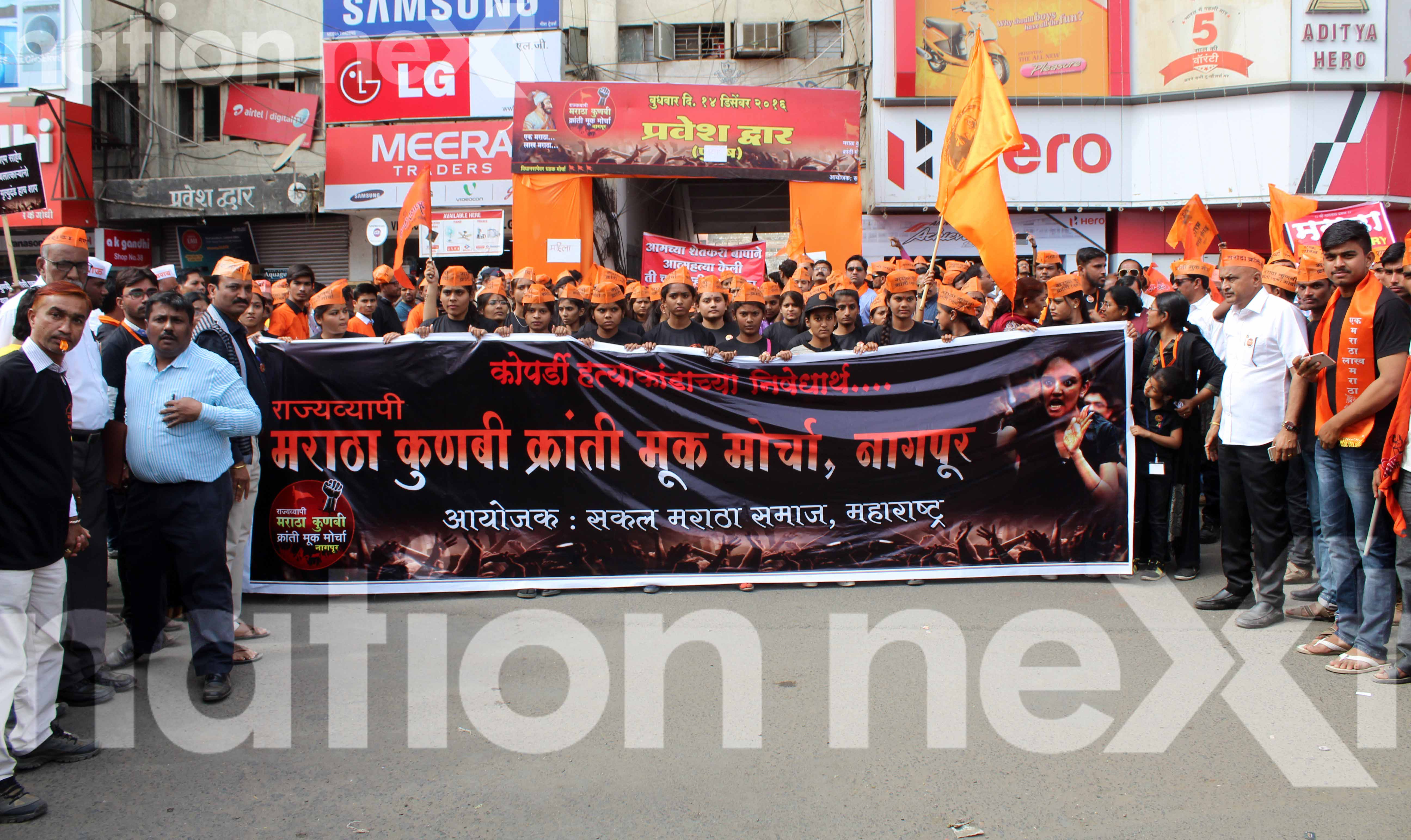 People participating in Maratha community protest in Nagpur in December 2016. (File Photo/Nation Next)