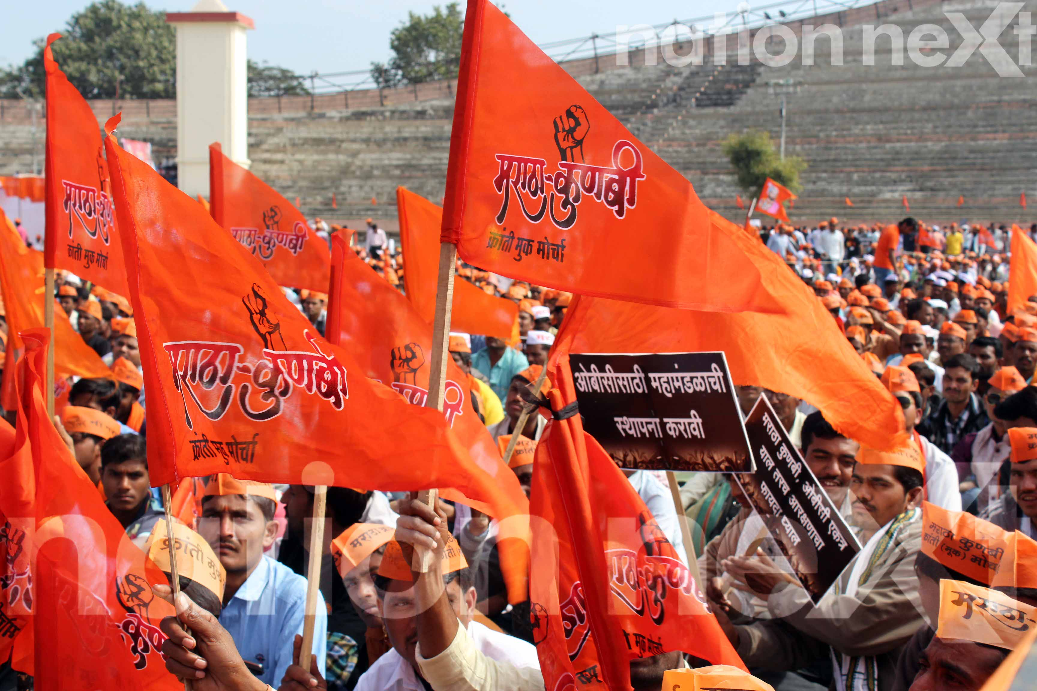 The Maratha Kranti Muk Morcha in Nagpur saw participation from senior leaders across party lines