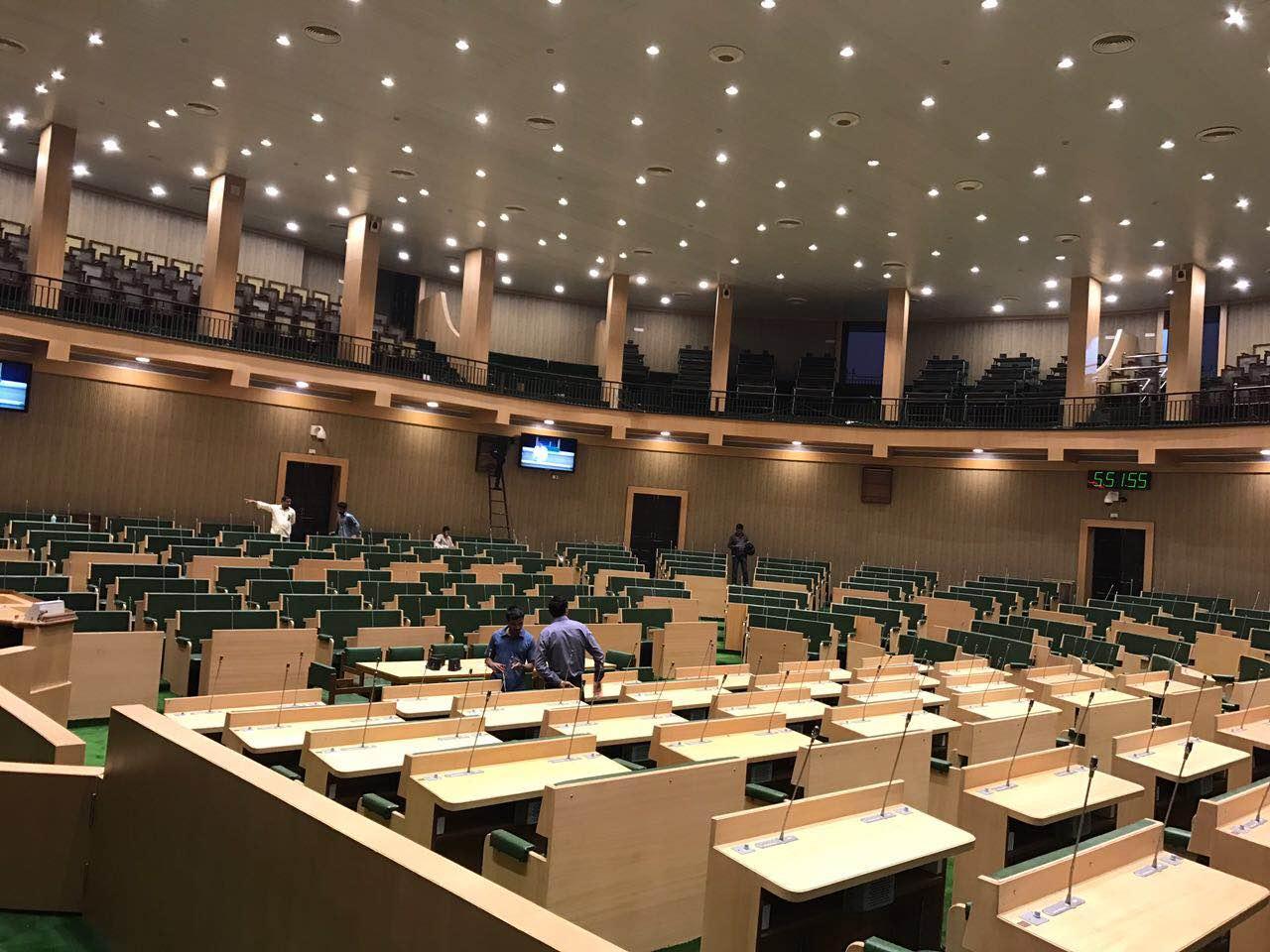 second day of Maharashtra Assembly