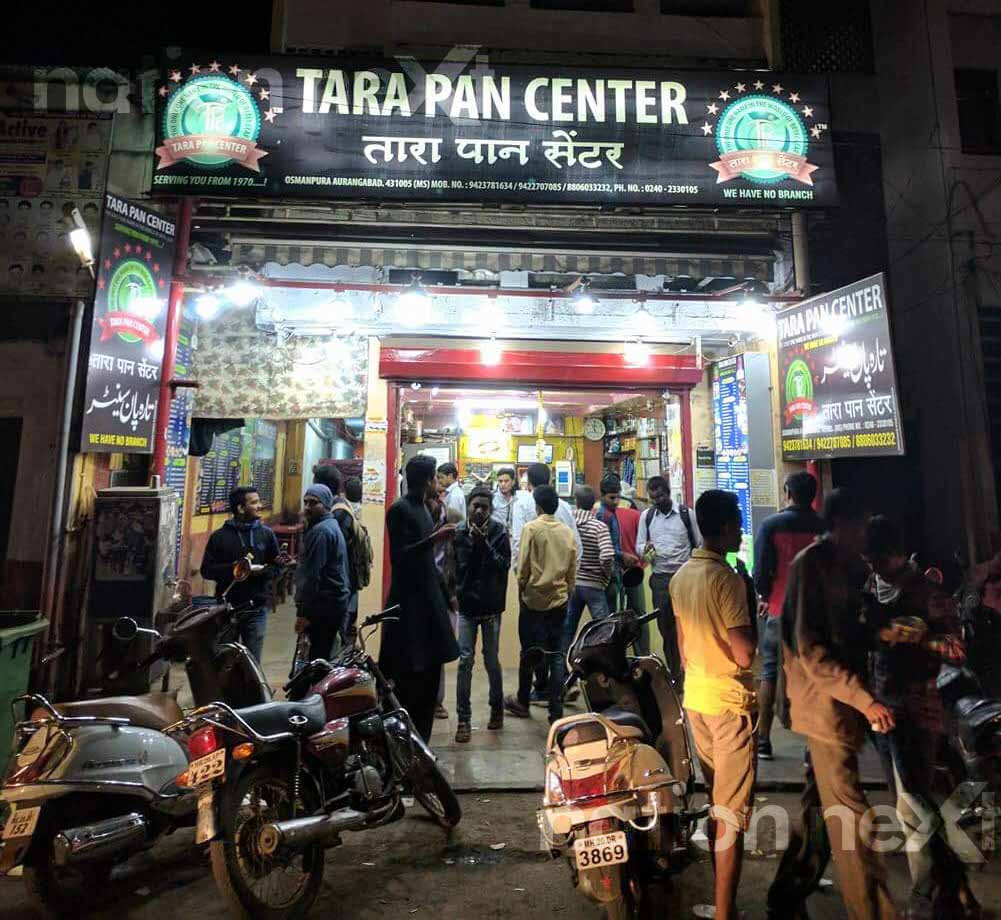 At Tara Paan Center located in Osmanpura, Aurangabad, a single paan which is meant for newlyweds is sold for Rs 5000 and yes people do buy it!