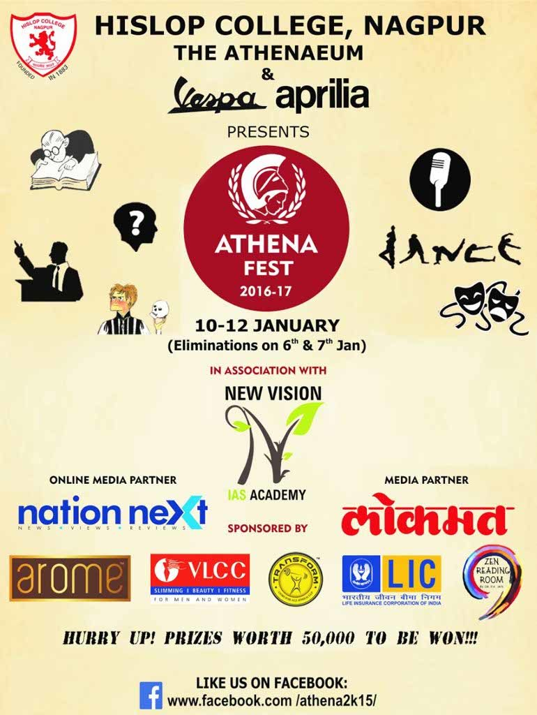 Hislop College will be conducting the 14th edition of its intercollegiate fest - Athena Fest 2016-17 with Nation Next as the online media partner.