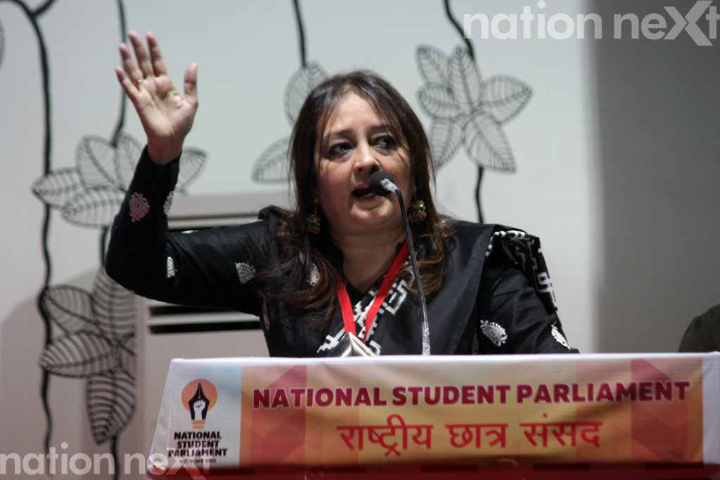 4th National Student Parliament