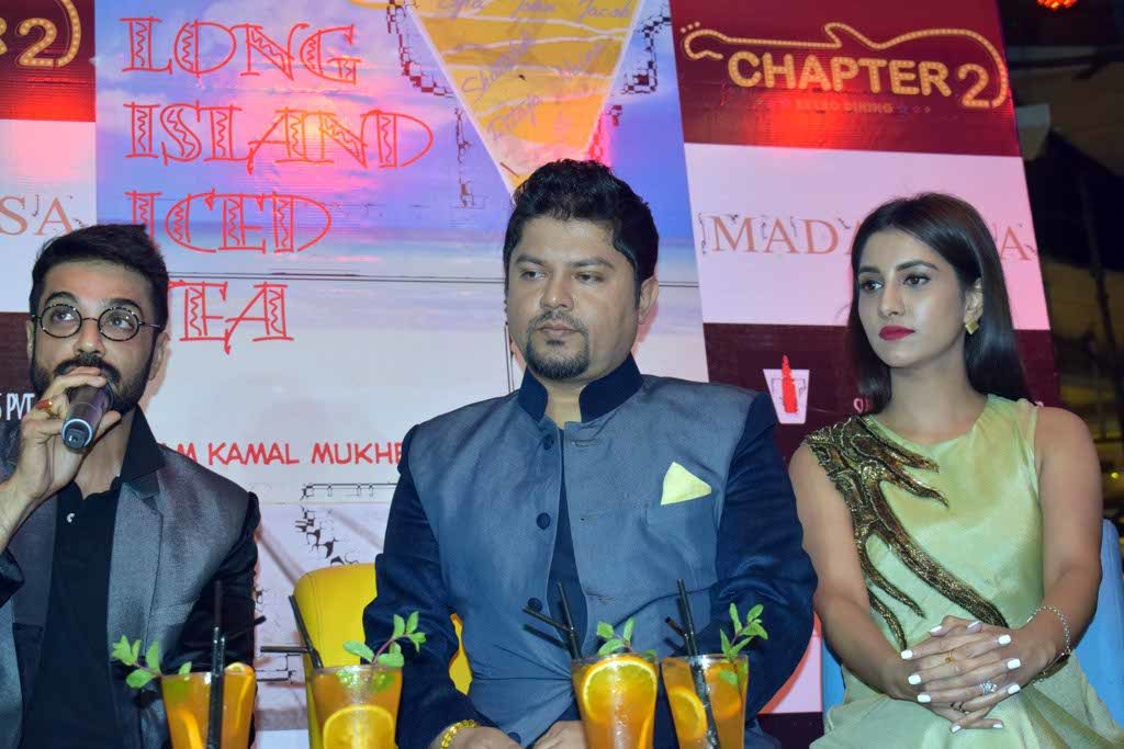 Ram Kamal Mukherjee's book - Long Island Iced Tea - was unveiled in presence of actors, industry veterans and corporate bigwigs.