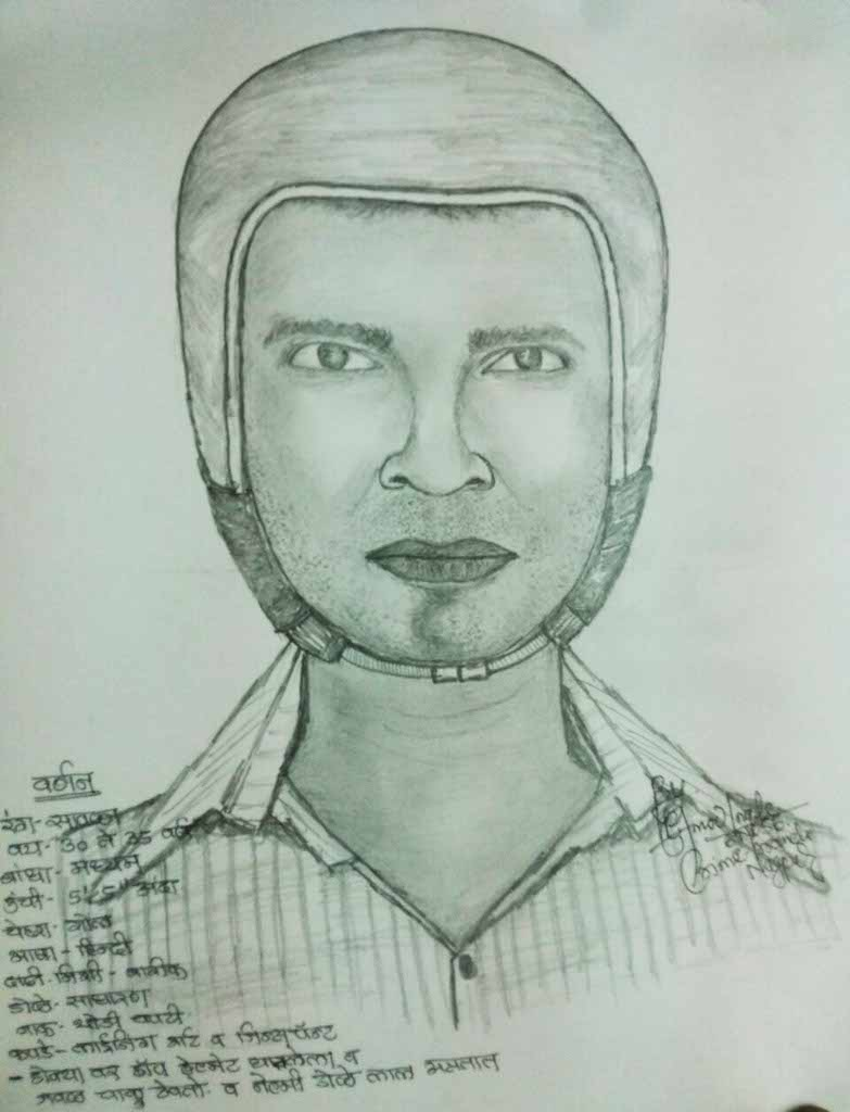 Here's everything you need to know about Nagpur's 'Psycho killer'