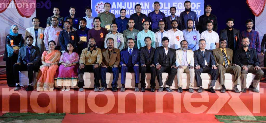 Anjuman College