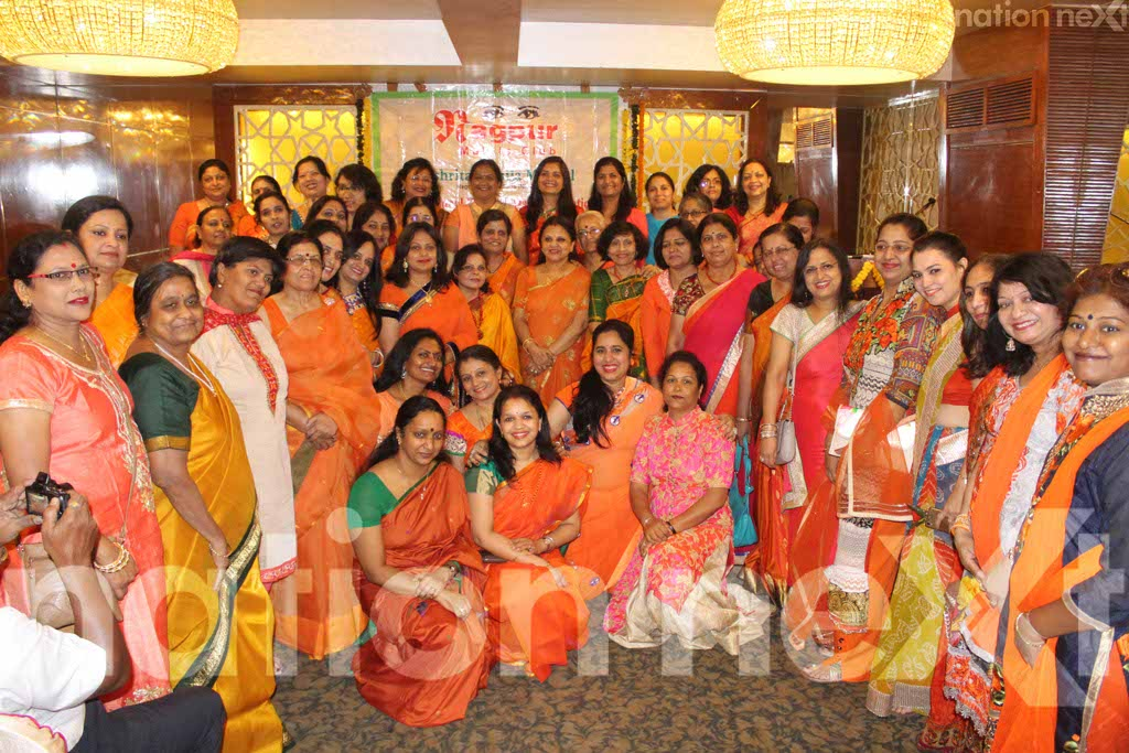 Nagpur Mahila Club