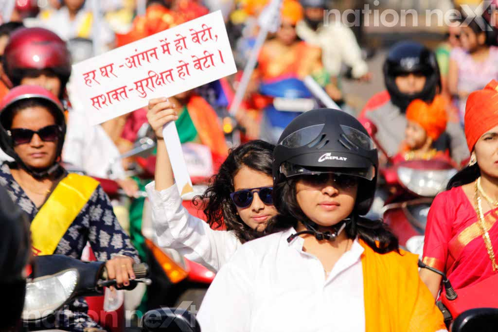 To celebrate International Women's Day and give the message of women empowerment, Maharashtra Times, Nagpur organised its 5th All Women Bike Rally.