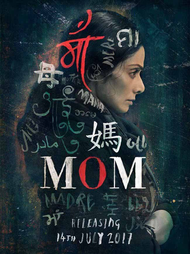 Sridevi is all set to be back with a bang with her upcoming film 'Mom' directed by Ravi Udyawar and produced by Boney Kapoor and Sridevi herself.