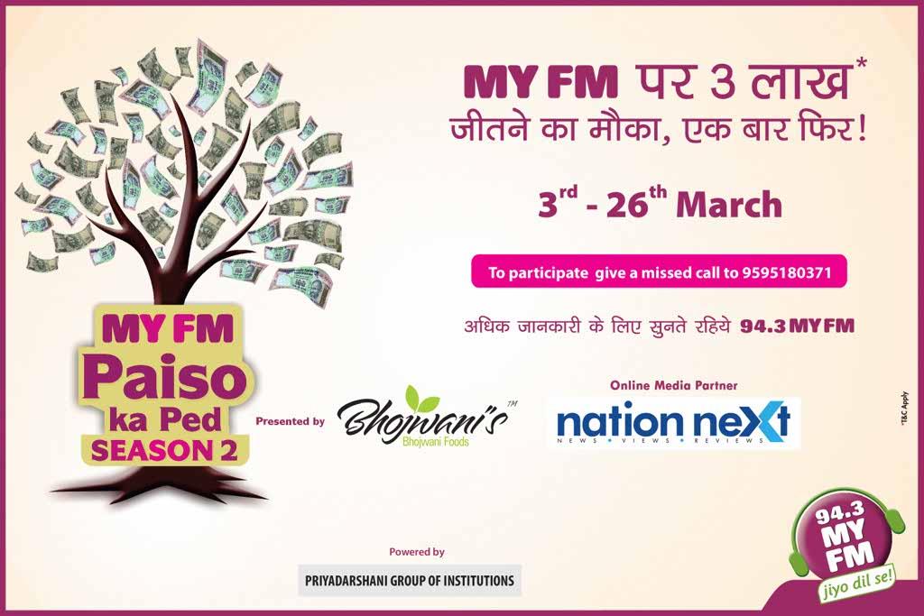 Paiso Ka Ped – Season 2 by 94.3 My FM, Nagpur is back with a bang!