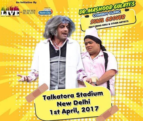 Sunil Grover will be performing at the live show - Dr Mashoor Gulati's Comedy Clinic - along with Kiku Sharda at New Delhi on April 1, 2017.