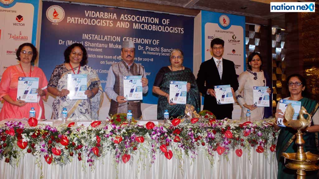 Vidarbha Association of Pathologists and Microbiologists