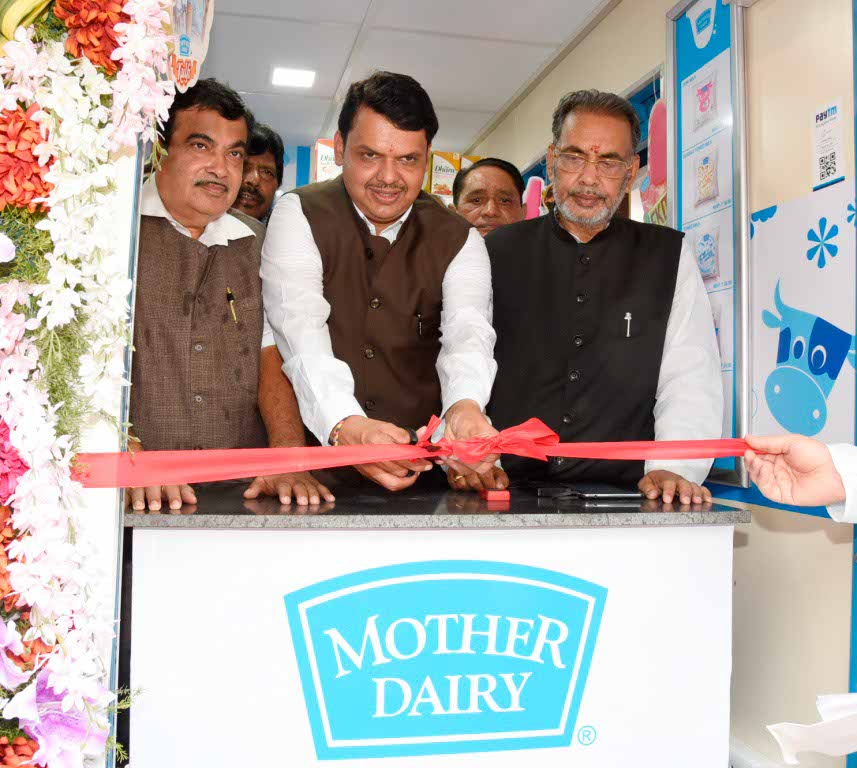 Refurbished milk processing plant 'Mother Dairy' inaugurated in Nagpur