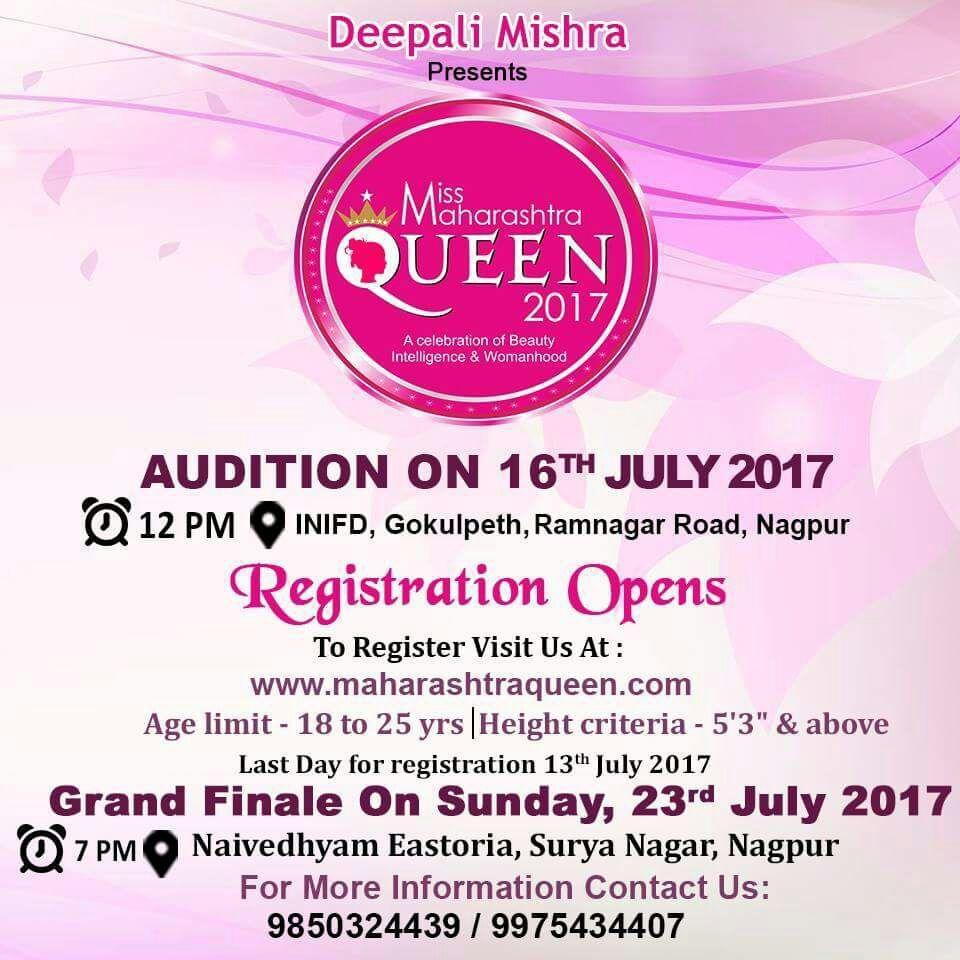 Miss Maharashtra Queen 2017
