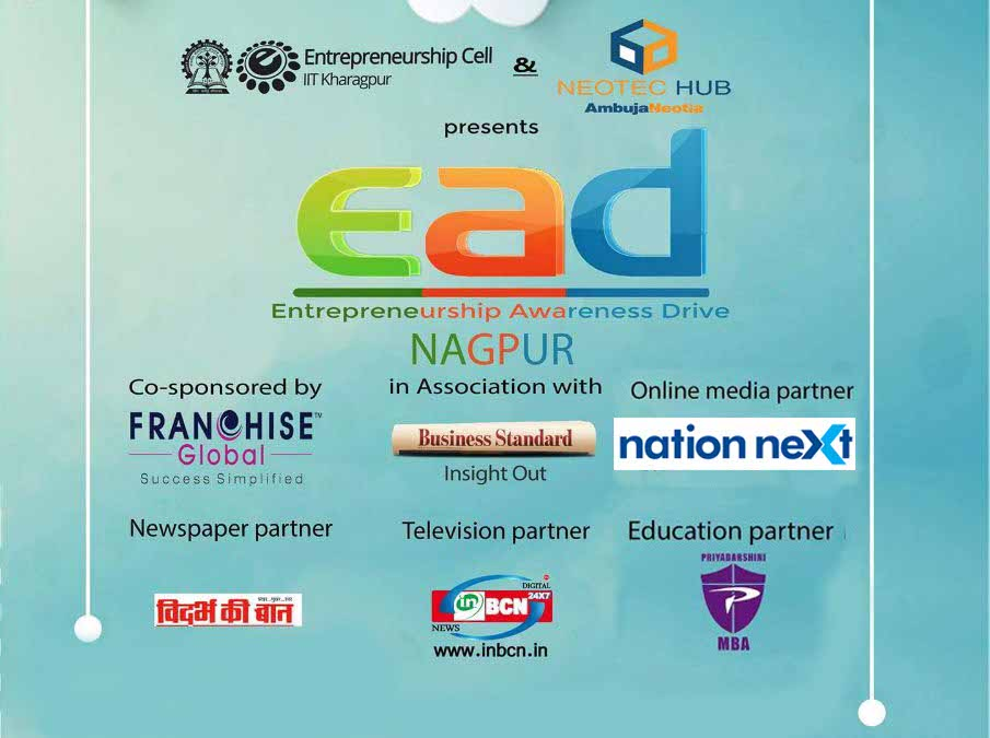 Entrepreneurship Awareness Drive 2017, by Entrepreneurship Cell, IIT Kharagpur will be held on October 7, 2017, at Persistent Systems Limited, Nagpur.