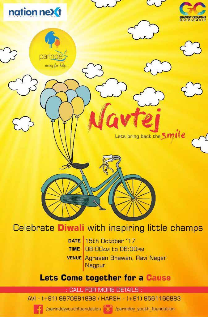 Parindey Youth Foundation - Navtej 2017 (1)