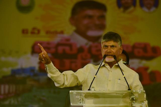 Andhra Pradesh Chief Minister Chandrababu Naidu said that he had to address Prime Minister Narendra Modi as 'sir' 10 times to satisfy his ego.