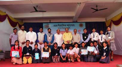 School students presented their unique ideas through scientific models at Bal Vaigyanik Mahotsav and Mega Science Exhibition held in Nagpur.