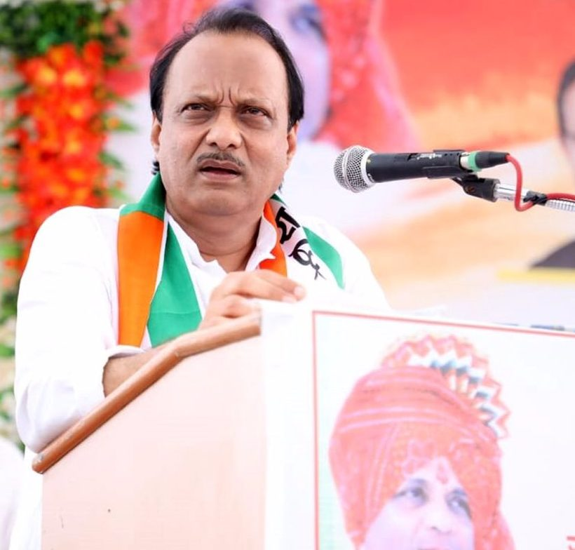NCP leader Ajit Pawar attacked Prime Minister Narendra Modi by saying that there's no one at Modi's home to tell him about the price of LPG cylinders.