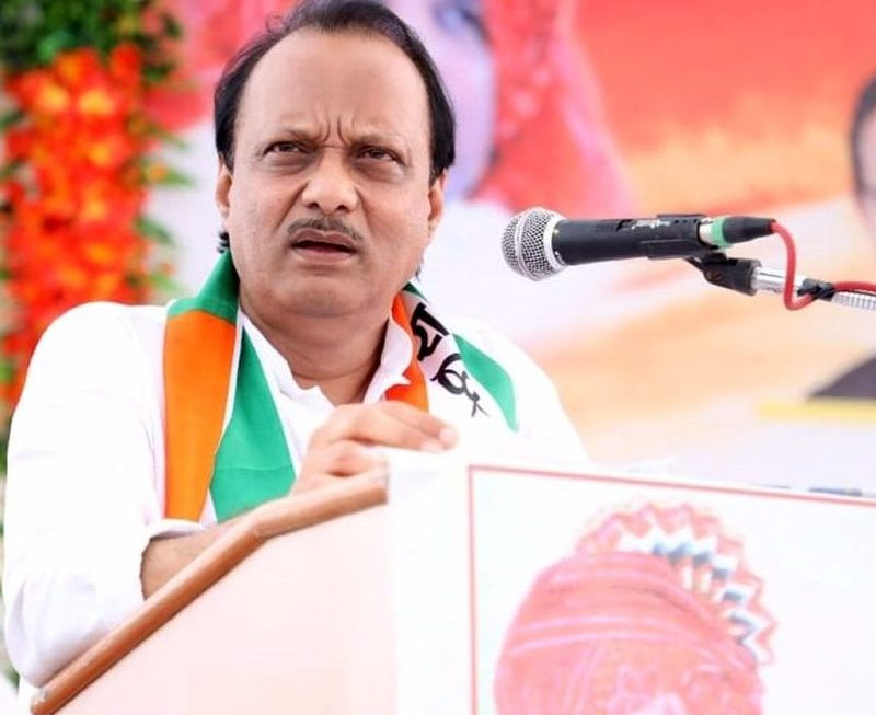 Nationalist Congress Party (NCP) and former deputy chief minister of Maharashtra Ajit Pawar demanded capital punishment for drug peddlers.