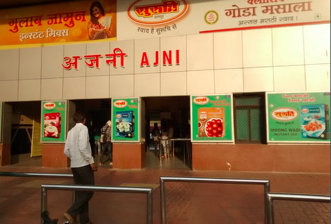 With a sanction of nearly 1000 crore, Union Minister Nitin Gadkari on Saturday said that Nagpur's Ajni Station would be the country's best railway station.
