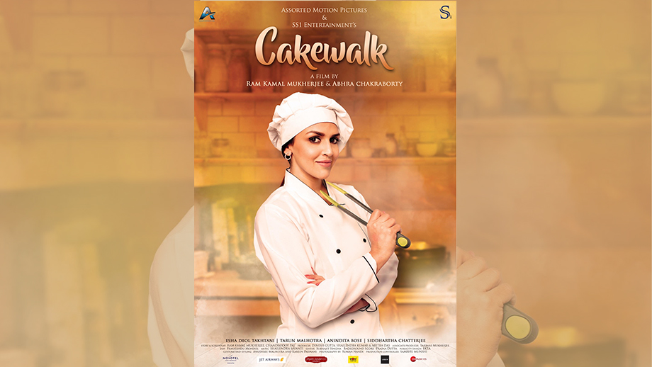 Check out the review of Esha Deol Takhtani's shortfilm Cakewalk (with Nation Next as its online media partner), directed by Ram Kamal Mukherjee.