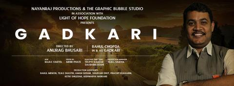 Nagpur-based director Anurag Bhusari makes film on Nitin Gadkari