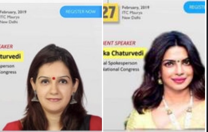 The Congress party once again made a blooper after it got confused between Congress spokesperson Priyanka Chaturvedi and Bollywood actress Priyanka Chopra.