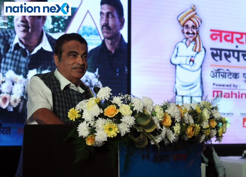 Union Minister Nitin Gadkari during Navrashtra Sarpanch Samrat and Agritech Award ceremony in Nagpur