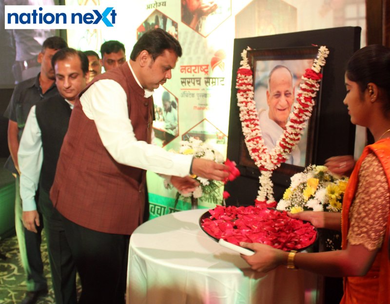 Maharashtra CM Devendra Fadnavis during Navrashtra Sarpanch Samrat and Agritech Award ceremony in Nagpur