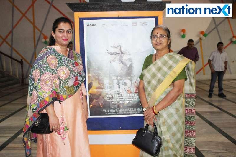 Preeti Buty Shandilya and Kalyani Buty Rohit and Dakshaja Buty during the Holi special screening of 'Uri: The Surgical Strike' at Buty Cineplex in Nagpur