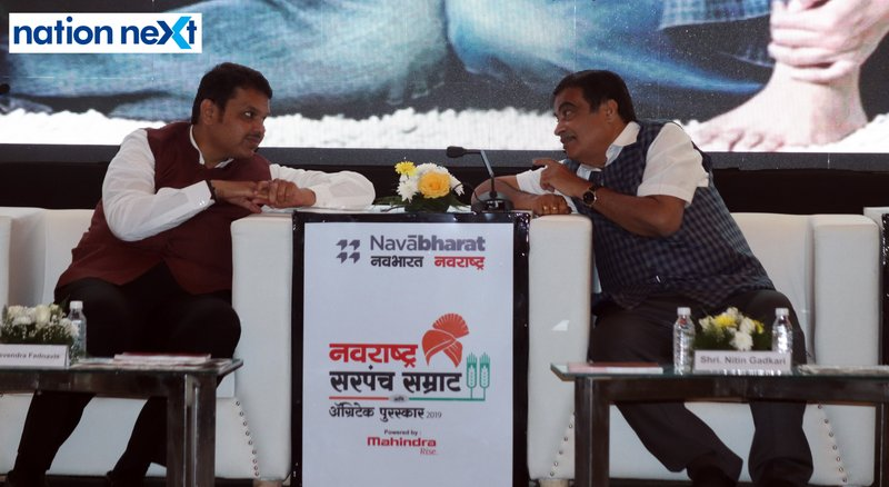 Maharashtra CM Devendra Fadnavis and Union Minister Nitin Gadkari during Navrashtra Sarpanch Samrat and Agritech Award ceremony in Nagpur