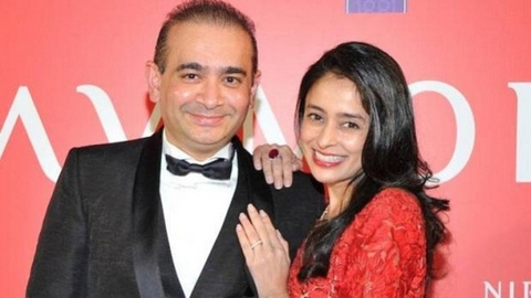 PNB fraud: A special court on Friday issued a non-bailable warrant against the wife of fugitive diamantaire Nirav Modi, Ami Modi.
