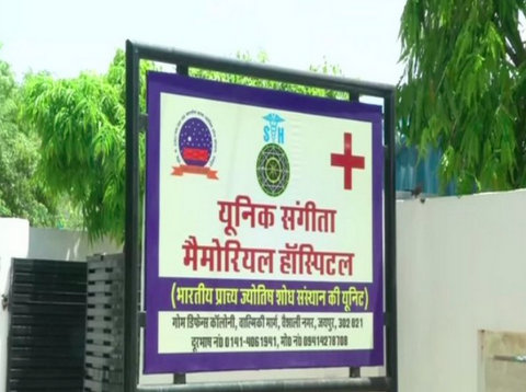 In a rather bizarre way, Jaipur's 'Unique Sangeeta Memorial Hospital' refers to 'kundlis' or astrology before diagnosis to treat their patients.