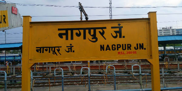 Nagpur, known to be one of the hottest cities in India with temperature over 48°C, this time sizzled at 44.2°C on Wednesday.