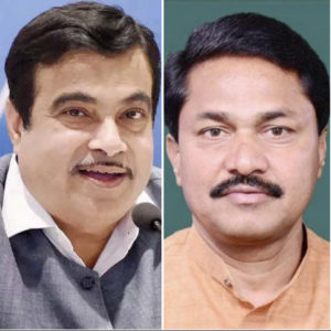 BJP leader Nitin Gadkari retained his home ground after defeating Congress leader Nana Patole in the Lok Sabha elections from Nagpur.
