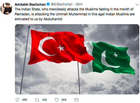 Twitter account of Amitabh Bachchan got hacked. The actor's profile picture was replaced with that of Pakistan Prime Minister Imran Khan.