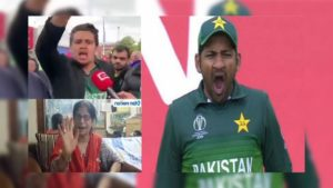 Angry Pakistan cricket fans slam their team after it lost to India in ICC World Cup 2019