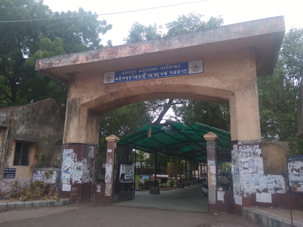 In an extreme case of negligence, the ashes of an 82-year-old elderly woman named Godavari Nathwani went missing from Gangabai Ghat in Nagpur.