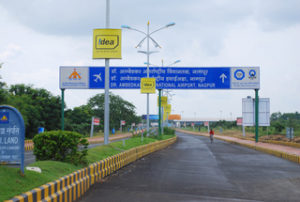 With 2.08 million in 2018-19, compared to 1.7 million in 2017-18, Nagpur airport recorded second highest growth in the number of domestic passengers.