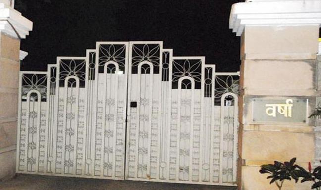 Brihanmumbai Municipal Corporation (BMC) included Maharashtra Chief Minister Devendra Fadnavis' official Mumbai residence 'Varsha' in its defaulter list.